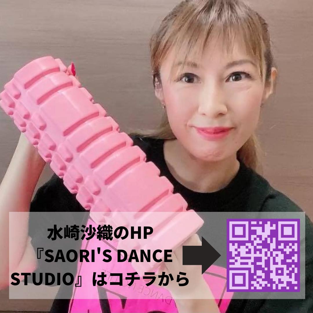 https://saorins-dance.net/